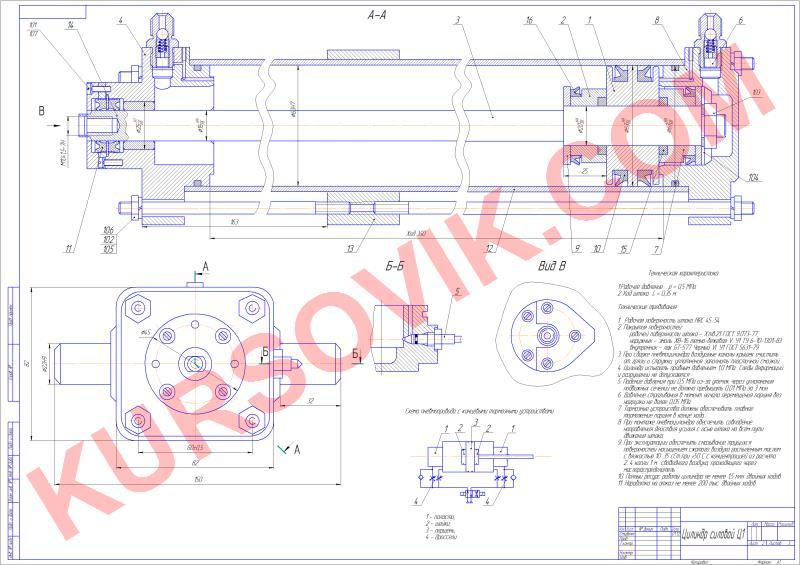 Автоматизация, производственный процесс, машиностроение, схема манипулятора, циклограмма, цилиндр