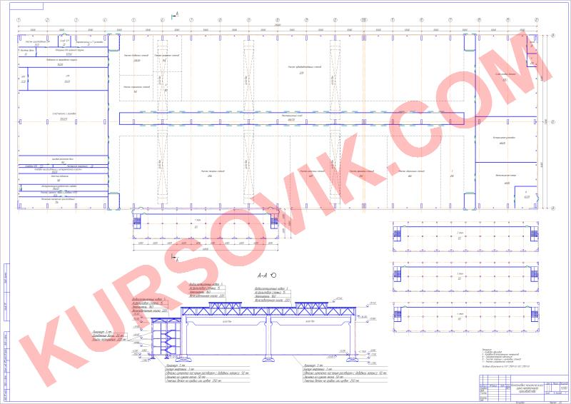 Расчет и проектирование цеха для поточного и непоточного производства. Чертежи реализованы в КОМПАС 3D