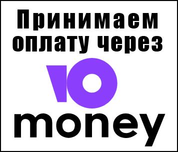 Юmoney