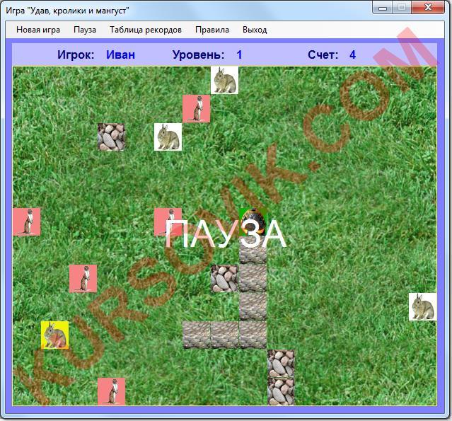 игра змейка удав питон кролик мангуст камень ооп объектно-ориентированное программирование