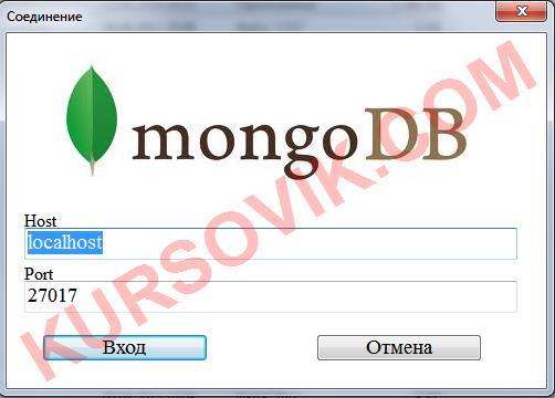 АИС обслуживания торговой точки (Delphi + MONGO)