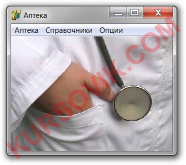АИС Аптека
