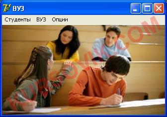 АИС Деканат. База данных учебного заведения (СУБД - Access)