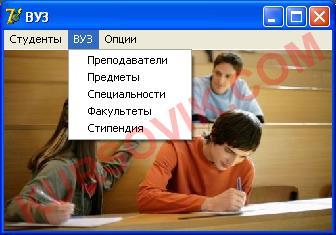 Корпоративные информационные системы, учебное заведение, ВУЗ
