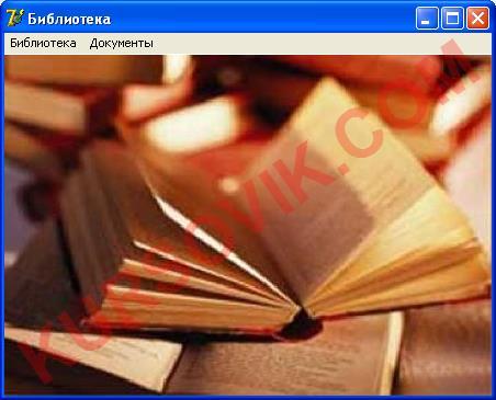 """Организация базы данных """"Библиотека"""""""