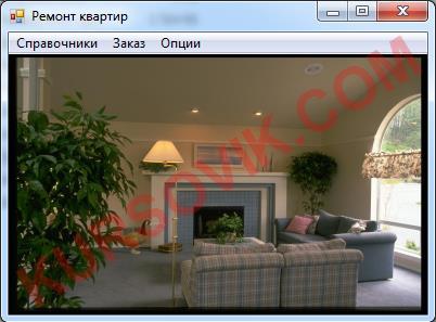 Автоматизированная информационная система ремонт квартир