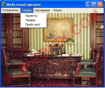 информационная система мебельная фабрика информационная система мебельная фабрика