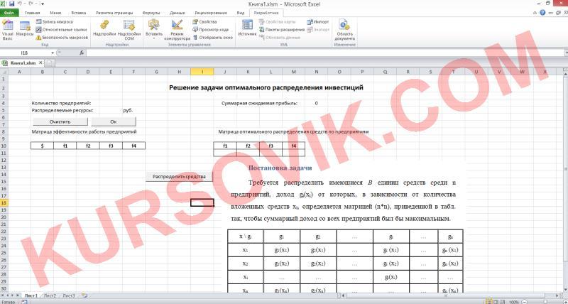 Оптимизации средствами VBA Excel
