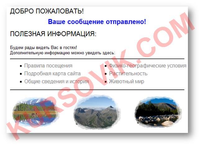 интернет магазин права карта