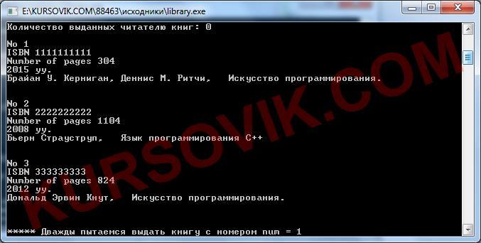 Программа Visual C++ .NET 2010