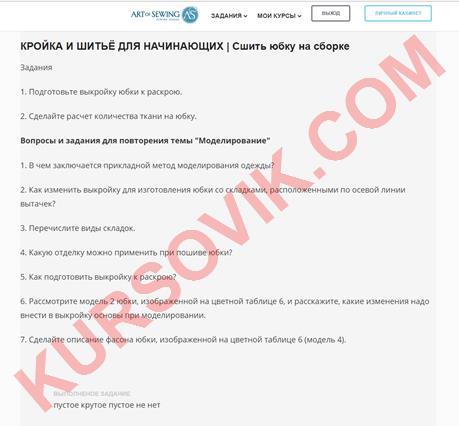 сайт, mvc, admin panel, php, landing page, openserver, bootstrap, codeigniter