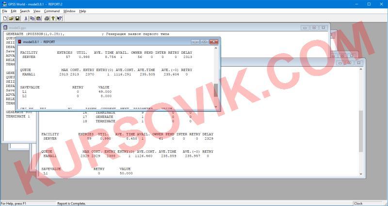 система, очередь, очереди, сервер, обслуживание, СМО, модель, генератор случайных чисел