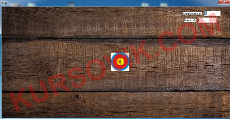тир, мишень, стрельба, стрелялка, shooting gallery, target
