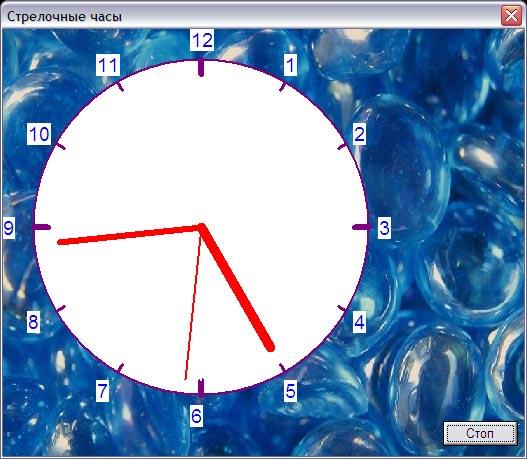 стрелочные часы онлайн - фото 9