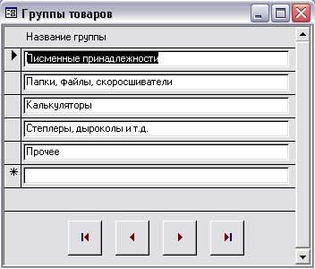 Курсовая работаMS Access 2003