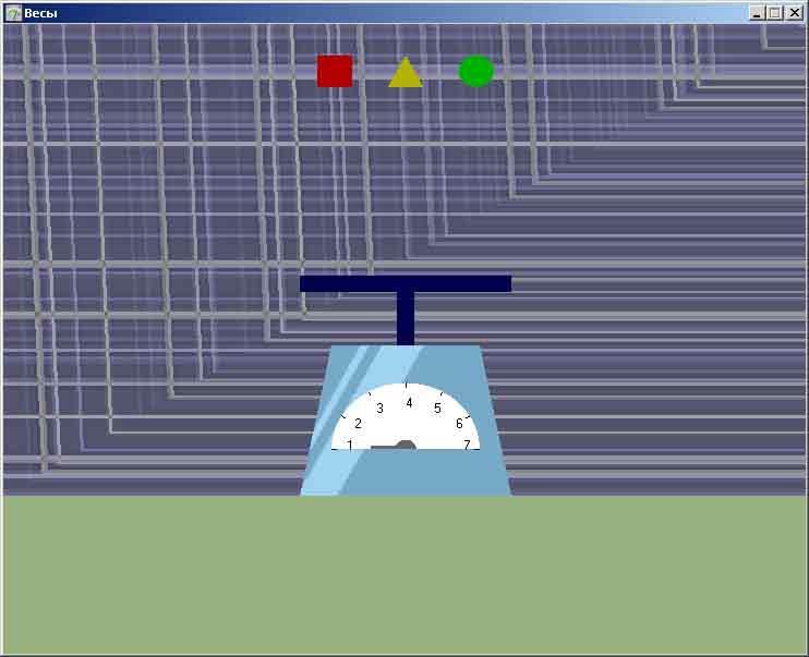 Имитатор (модель) весов с грузами (OpenGL)