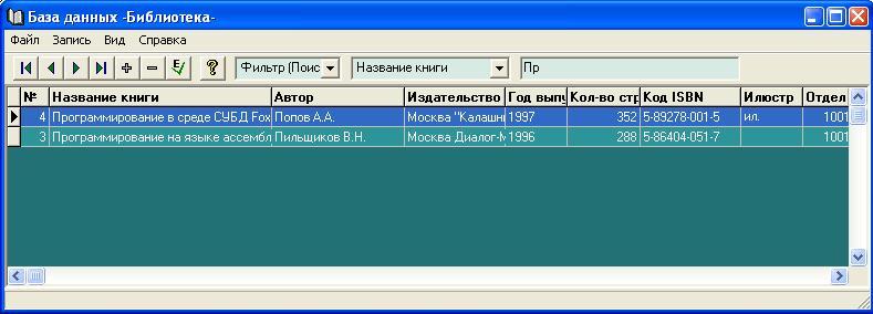 Программа C++ Builder 6.0