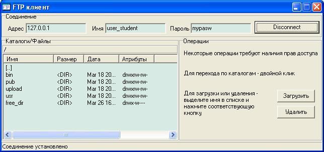 FTP-������