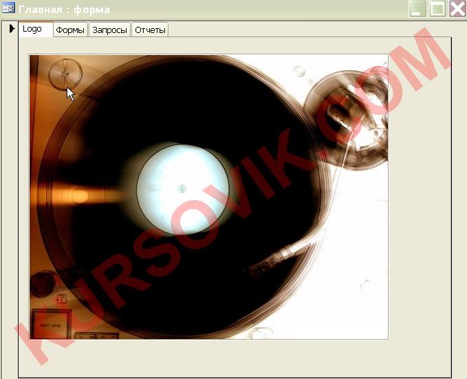 "База данных ""Фонотека"" (аудиотека)"